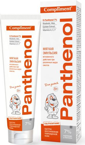 Aloe Vera gél + D-panthenol
