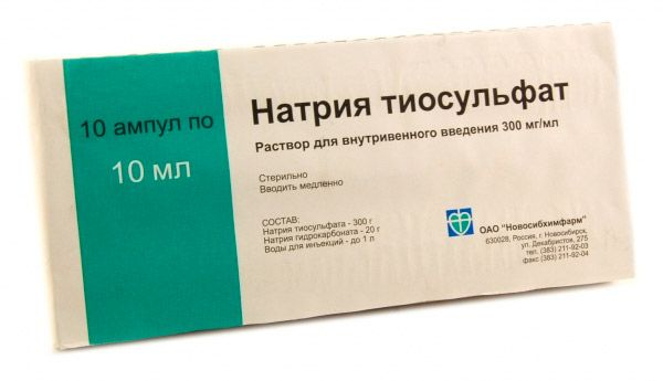 Nátrium-tioszulfát psoriasisban