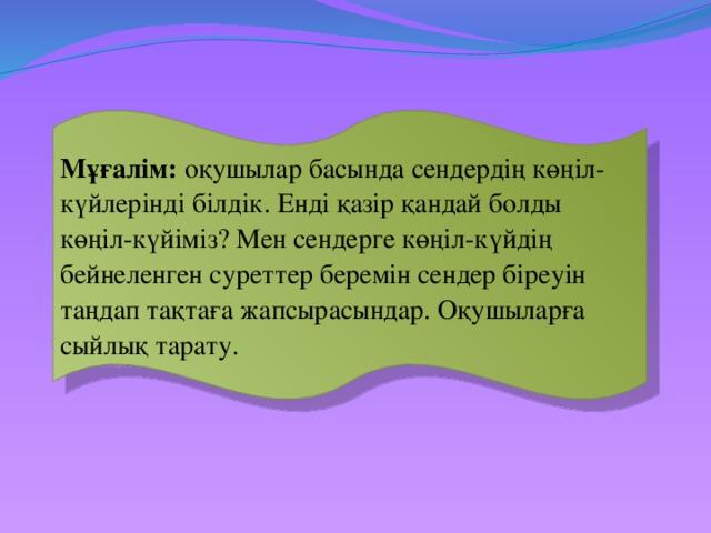 a leghatkonyabb pikkelysmr kezels)