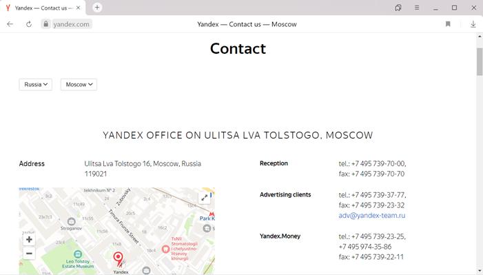 Yandex hogyan kell kezelni a pikkelysmr