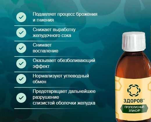 alkohol alapú gyógyszerek pikkelysömörhöz