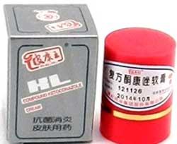 REGAINE 20 mg/ml kьlsхleges oldat (60ml)