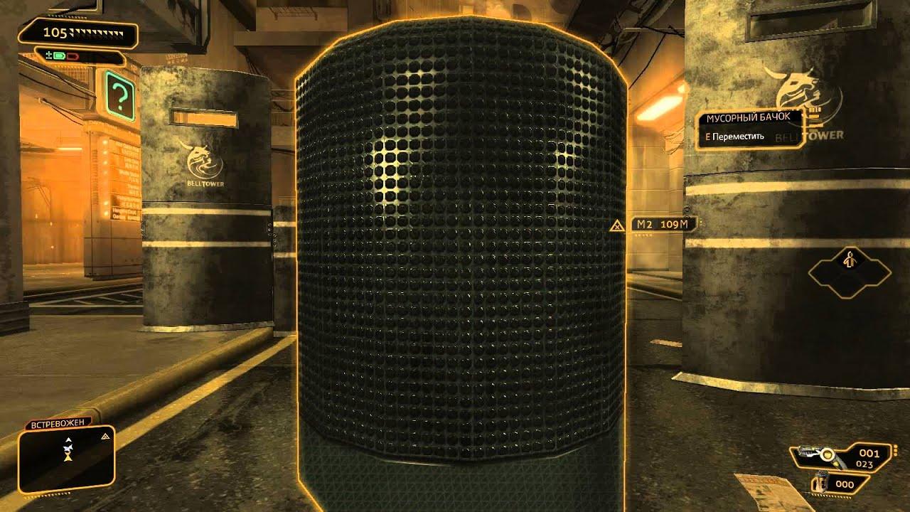 hidrogén-szulfid iszap a pikkelysömör kezelésében